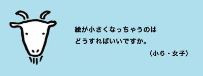 e0123985_1311831.jpg