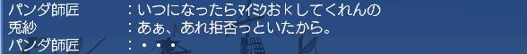 e0045287_2021978.jpg