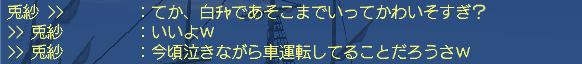 e0045287_2055933.jpg