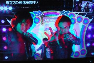 カラ〜セロファン売り切れ店続出〜〜_f0164187_10124655.jpg