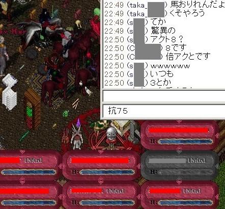 b0096491_2223522.jpg