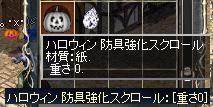 b0075192_18503315.jpg
