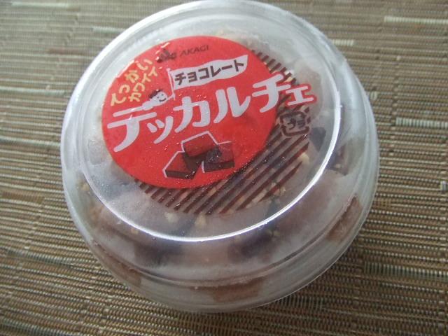 デッカルチェ チョコレート_f0076001_2241117.jpg