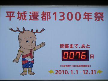 f0120102_10475572.jpg