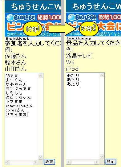 b0044804_12181122.jpg
