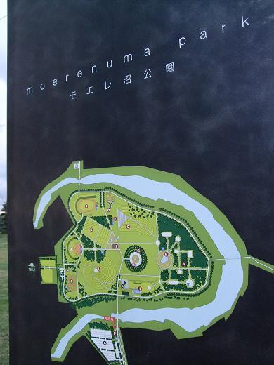 北海道2_c0188311_135679.jpg
