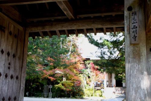 西明寺の紅葉 1_e0048413_20554584.jpg