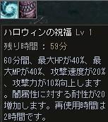 b0062614_241445.jpg