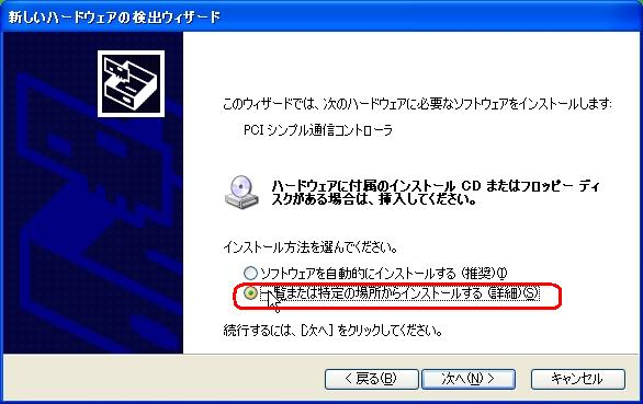 b0030122_825975.jpg
