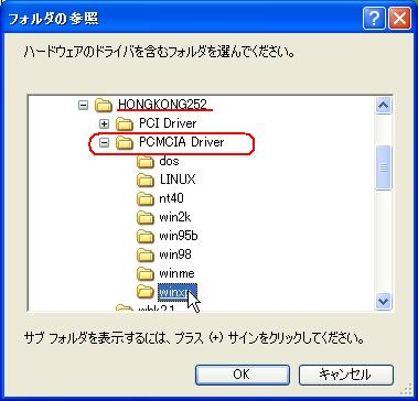 b0030122_832982.jpg