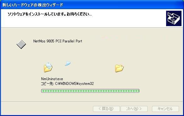 b0030122_842829.jpg