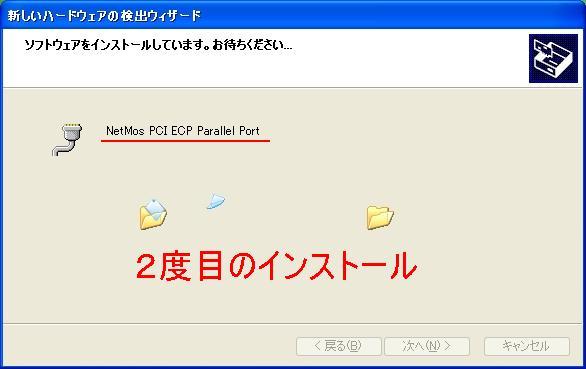 b0030122_845792.jpg