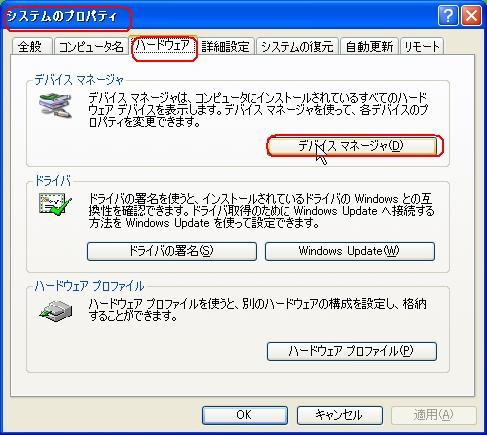 b0030122_855486.jpg