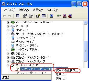 b0030122_862490.jpg