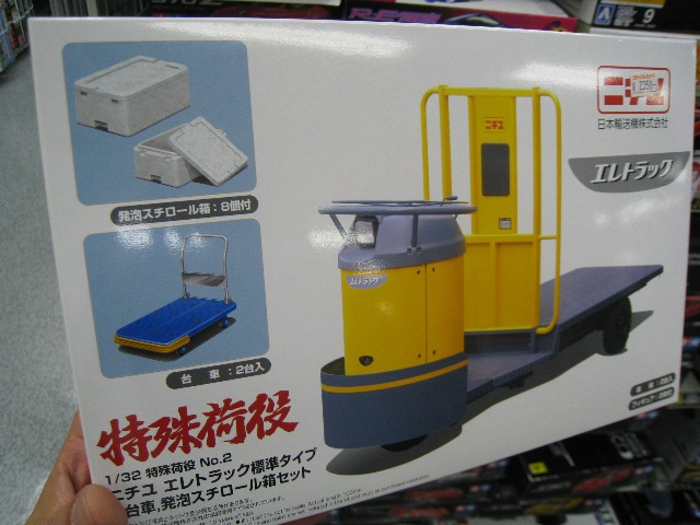 ヨドバシカメラで売っていたおもしろいもの_b0054727_22194126.jpg