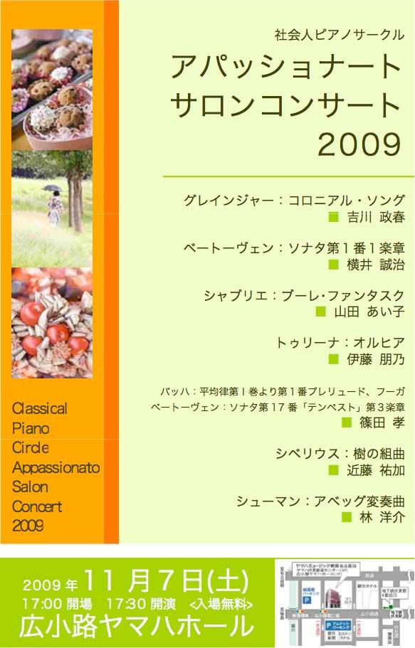 f0138329_22542738.jpg
