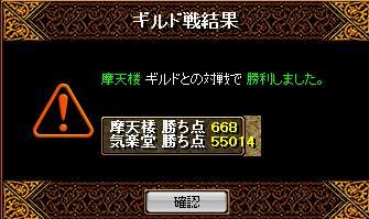 f0152131_235554100.jpg