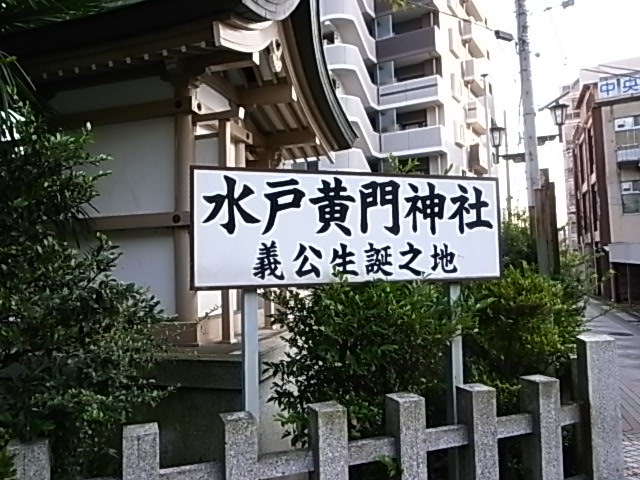アルツジャム福島の前に・・・_e0173533_1362463.jpg