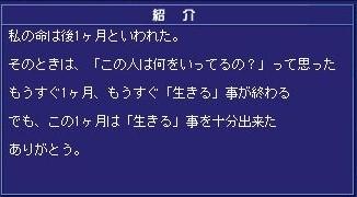 c0108034_19172051.jpg