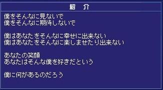 c0108034_1920324.jpg