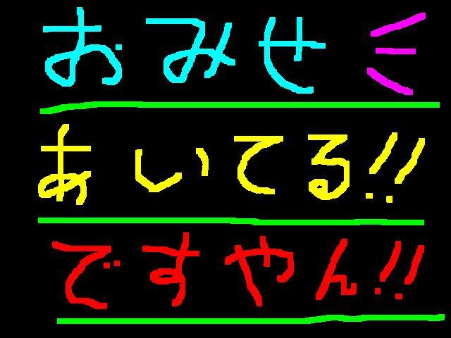 f0056935_1723212.jpg