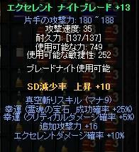 b0184437_337638.jpg