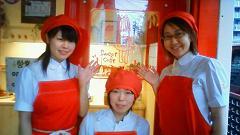 「hanako」 サン_e0173738_22441126.jpg