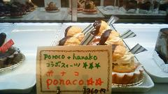 「hanako」 サン_e0173738_2245476.jpg