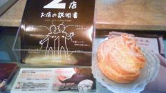 「hanako」 サン_e0173738_22461946.jpg