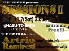 11/7(土)のナイトパーティは「The Power」です!_a0083140_1819815.jpg