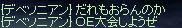 b0182640_840948.jpg