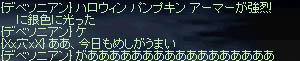 b0182640_8415237.jpg