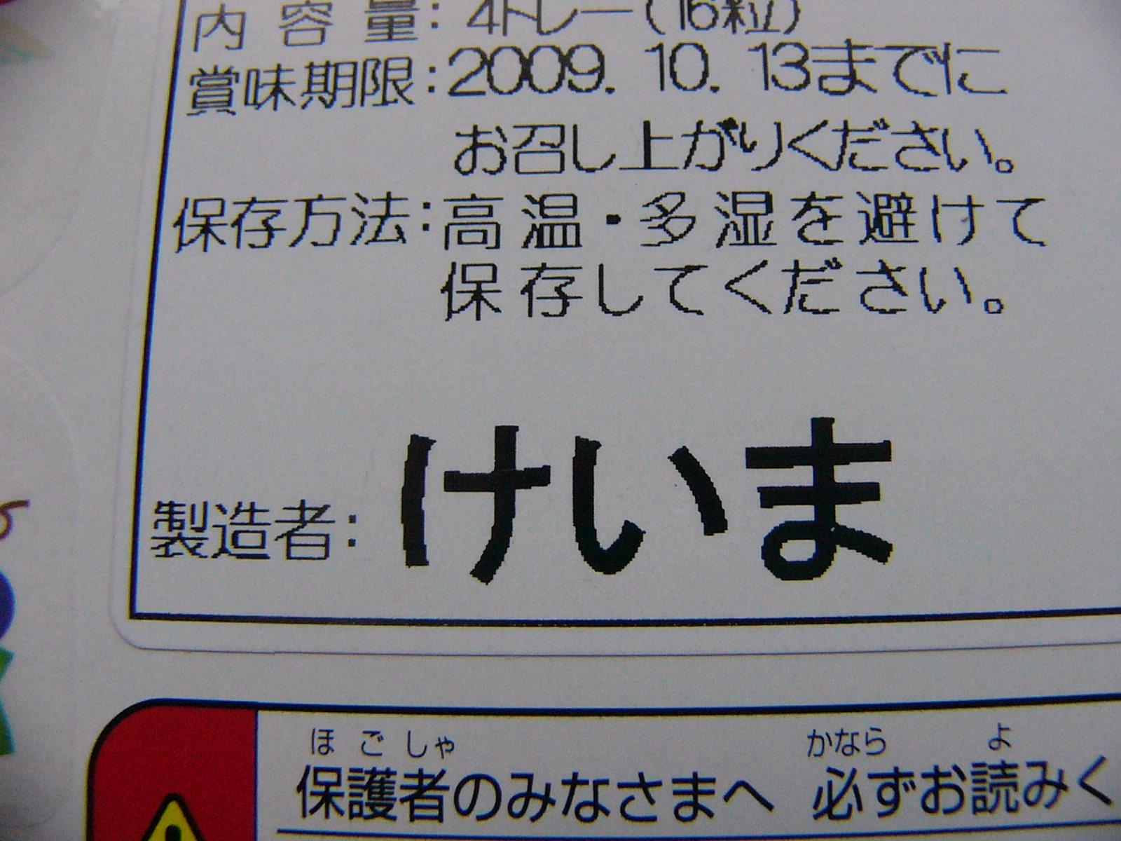 f0175754_8525276.jpg