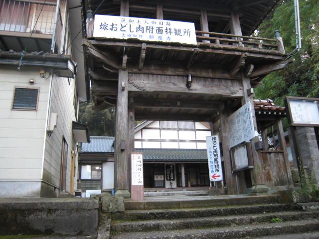 福井県の旅行_f0205367_20504173.jpg