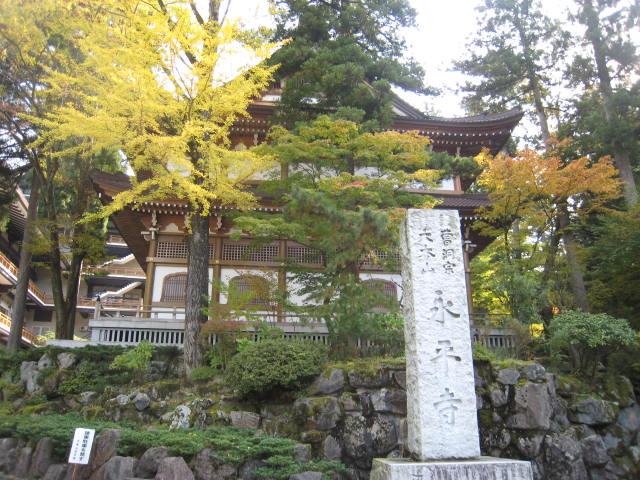 福井県の旅行_f0205367_2140167.jpg