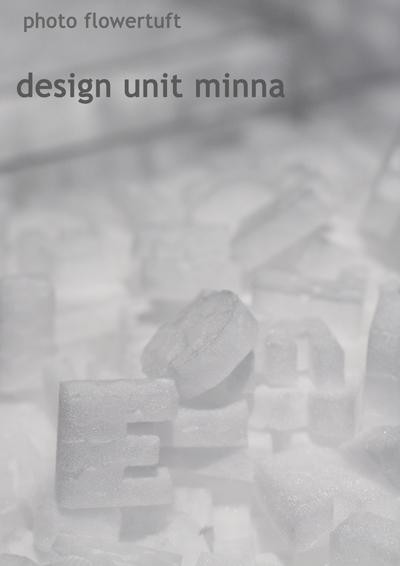 design tide tokyo_c0137872_21525761.jpg