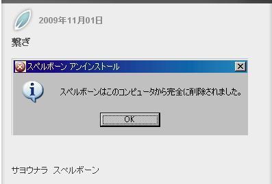 d0072677_160566.jpg