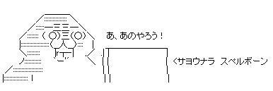 d0072677_163836.jpg
