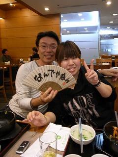 韓国旅行 2班_d0115679_1301765.jpg