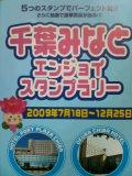 b0055385_2183167.jpg