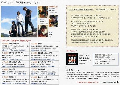 f0148890_201116100.jpg