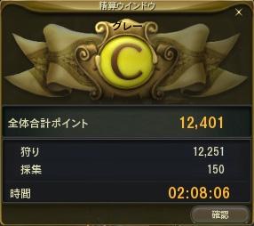 d0077705_20121197.jpg