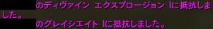 d0077705_20121773.jpg