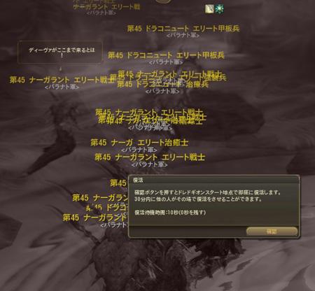 d0077705_2012529.jpg