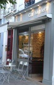 パリのお気に入りパティスリー その2 ■カール・マルレッティ_b0126715_1302071.jpg