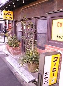 谷中散歩_b0102217_21162924.jpg