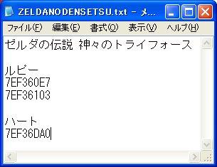 b0030122_23112153.jpg