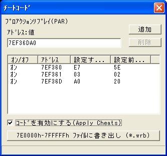 b0030122_23114092.jpg