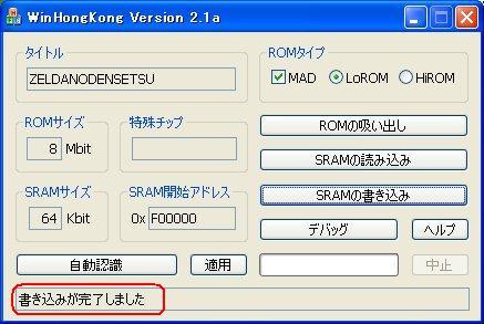b0030122_231324100.jpg