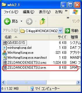 b0030122_23232530.jpg